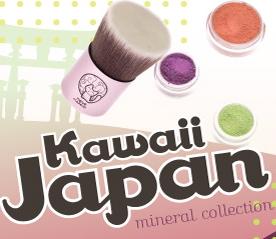 NeveCosmetics-promo-japan