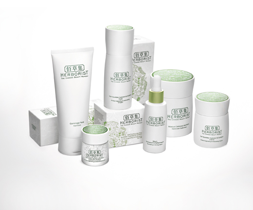 herboproduct1
